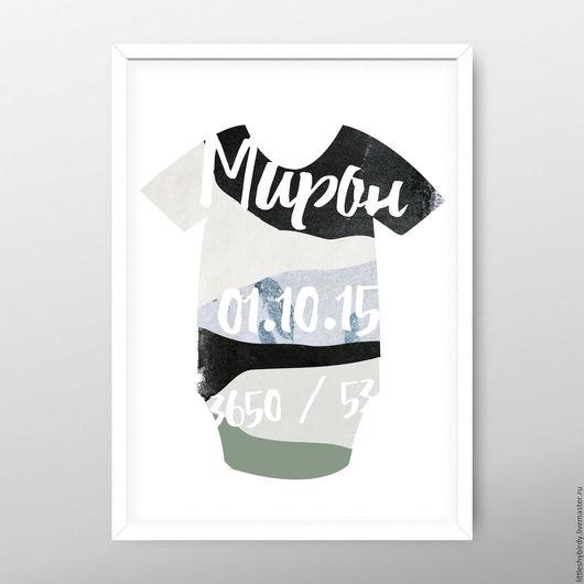 """Детская ручной работы. Ярмарка Мастеров - ручная работа. Купить Постер метрика """"боди"""". Handmade. Чёрно-белый, постер"""