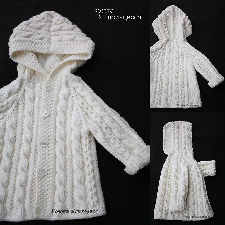 jerseys 'I'm a Princess' knitting ed. work, Sweater Jackets, Novokuznetsk,  Фото №1