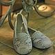 """Обувь ручной работы. Заказать """"Miracle"""" туфельки балетки валяные. МилаЮг              авторская обувь (MilaYug). Ярмарка Мастеров. Под рептилию"""