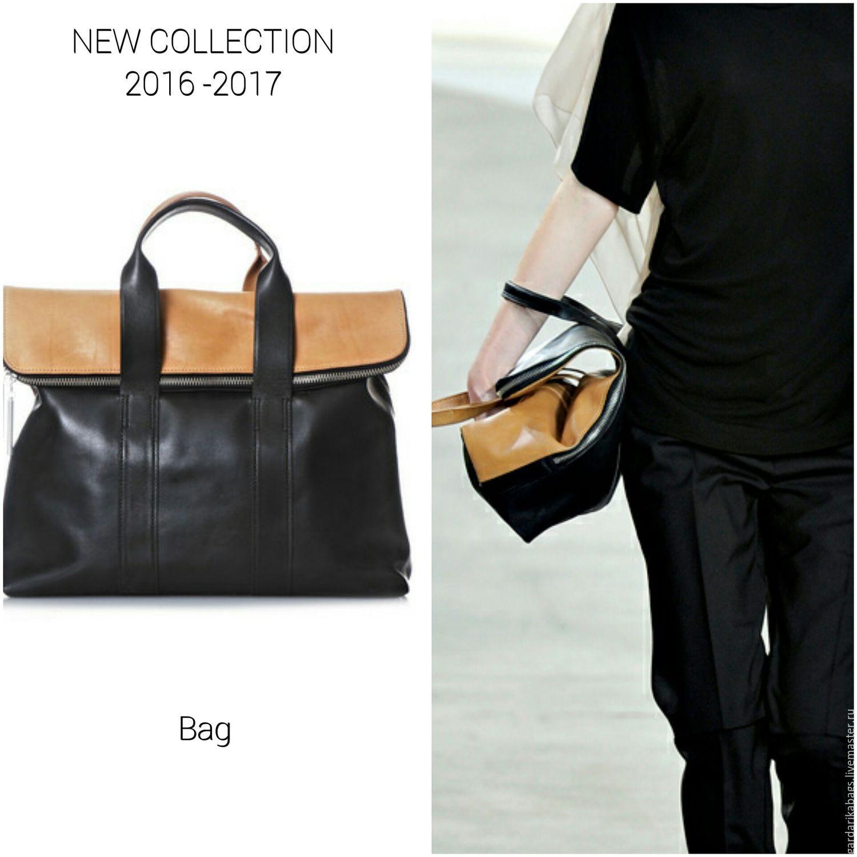 Женские сумки из натуральной кожи, купить