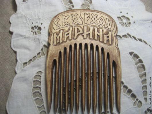 Заколки ручной работы. Ярмарка Мастеров - ручная работа. Купить гребень именной. Handmade. Бежевый, славянские символы, на удачу