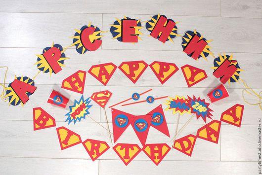 Праздничная атрибутика ручной работы. Ярмарка Мастеров - ручная работа. Купить Супермен. Handmade. Комбинированный, оформление, бумага для скрапбукинга