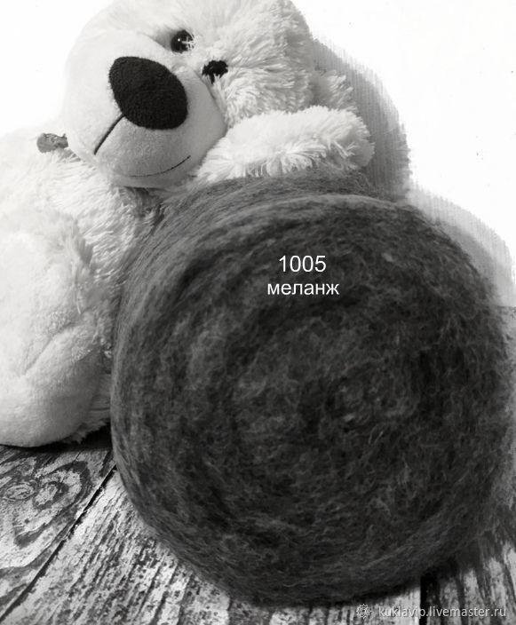 Кардочес Новозеландский № 1005 (Латвия), Шерсть, Москва,  Фото №1