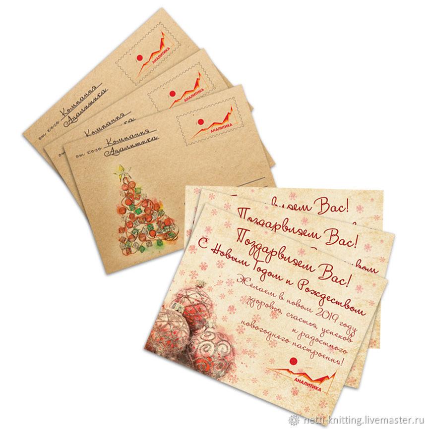Дизайн: Новогодние открытки. Корпоративные и не только!, Создание дизайна, Москва,  Фото №1