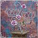 Материалы для флористики ручной работы. Кашпо бирюзовое Завитки и розы 36917 двойное. Полный Прованс. Интернет-магазин Ярмарка Мастеров.