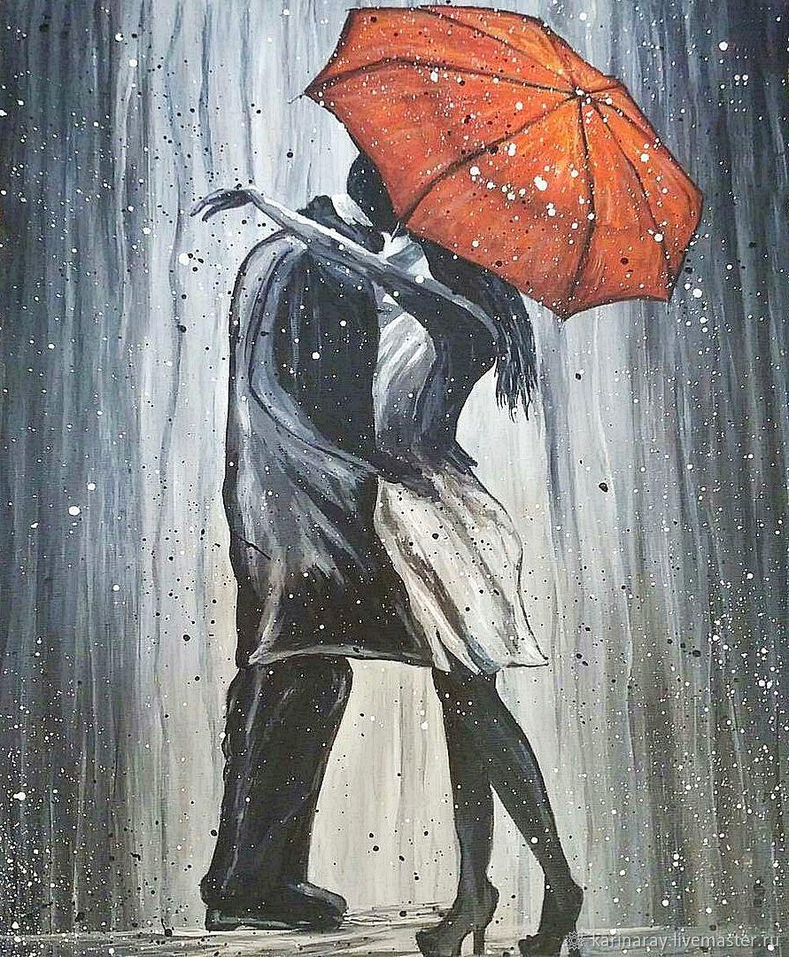 действительно, рисунки двое под зонтом обитала реках