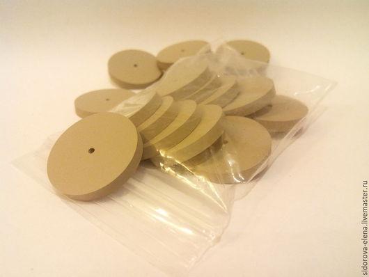 Другие виды рукоделия ручной работы. Ярмарка Мастеров - ручная работа. Купить Шлифовальные диски полировка. Handmade. Белый, шлифовка