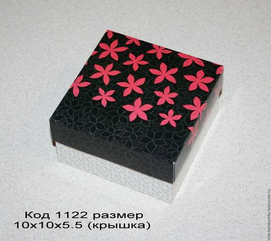 Коробочка для подарка код 1122