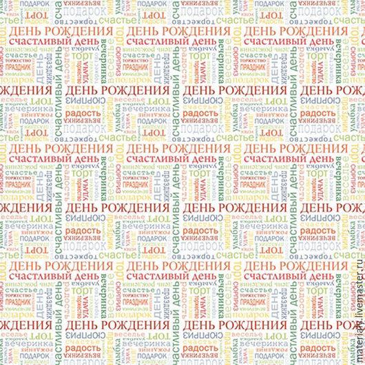Открытки и скрапбукинг ручной работы. Ярмарка Мастеров - ручная работа. Купить С днем рождения бумага. Handmade. Белый