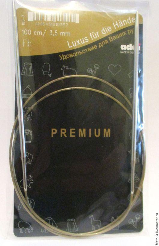 Спицы для вязания ADDI, Premium, Германия Диаметр 3,0, длина лески 100 см Диаметр 3,5, длина лески 100 см  спицы адди