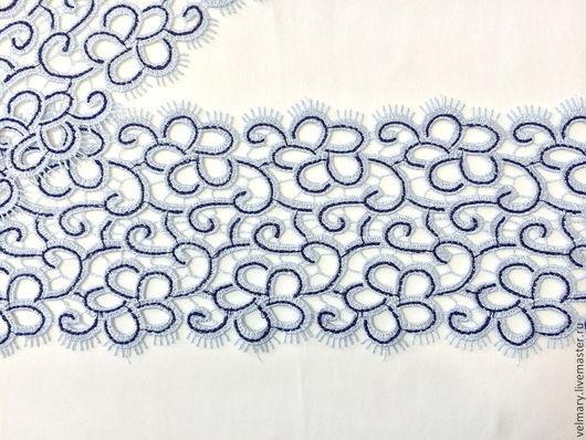 Аппликации, вставки, отделка ручной работы. Ярмарка Мастеров - ручная работа. Купить Кружево макраме Арт.5701 голубой/синий , 11 см. Handmade.
