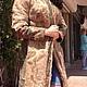 Верхняя одежда ручной работы. Пальто Элиза. Оксана Донская (fashionfur-bg). Интернет-магазин Ярмарка Мастеров. Пальто с вышивкой