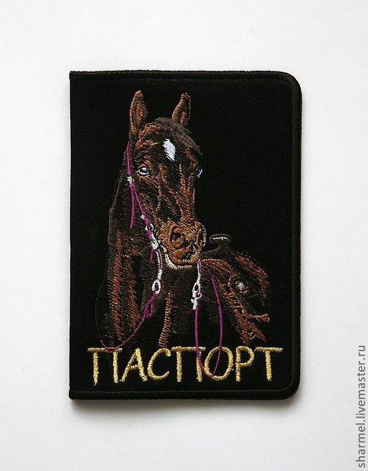 """Вышитая обложка для паспорта """"Лошадь. Подковы"""". Полезные вещицы от Шармель-ки."""