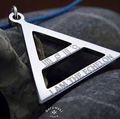 Украшения handmade. Livemaster - original item Engraving Triad (30 STM). Handmade.
