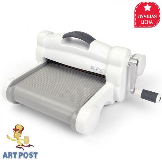 Машинка для высечки и тиснения Sizzix - Big Shot Plus White & Gray