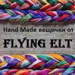 Flying Elt (FlyingElt) - Ярмарка Мастеров - ручная работа, handmade