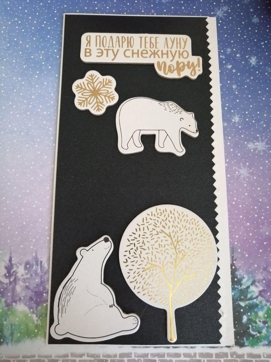 """Новогодняя открытка """"я подарю тебе луну"""", Открытки, Кемерово, Фото №1"""