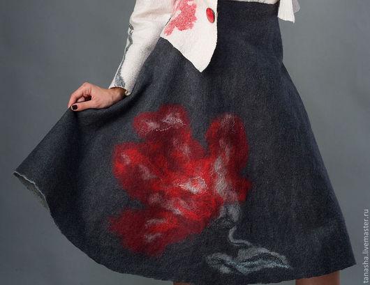 серая валяная юбка двусторонняя шерстяная акварель нуновойлок  полусолнце для осени зимы ручная работа