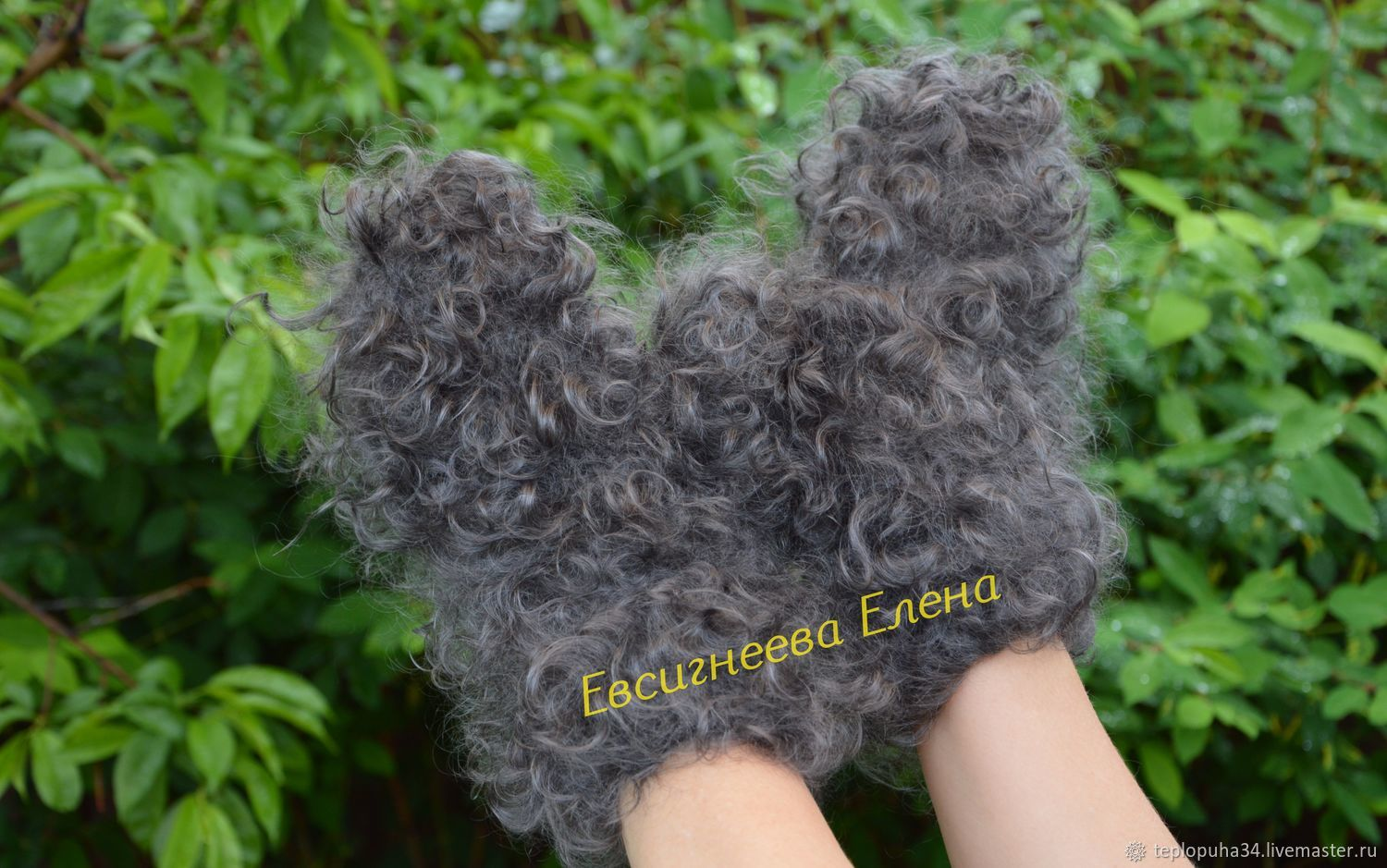 Curly feather mittens Warm, Mittens, Urjupinsk,  Фото №1