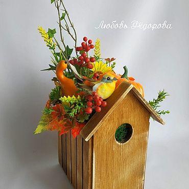 Цветы и флористика ручной работы. Ярмарка Мастеров - ручная работа Осенняя композиция в оригинальном кашпо-домике. Handmade.