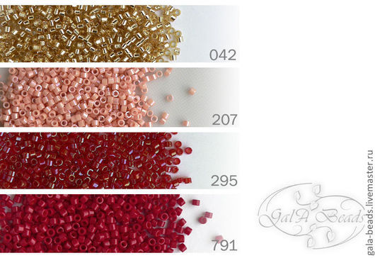 042   silver-lined gold \r\n207   opaque luster dark salmon \r\n295   color-lined dark cherry \r\n791   opaque matte candy apple red