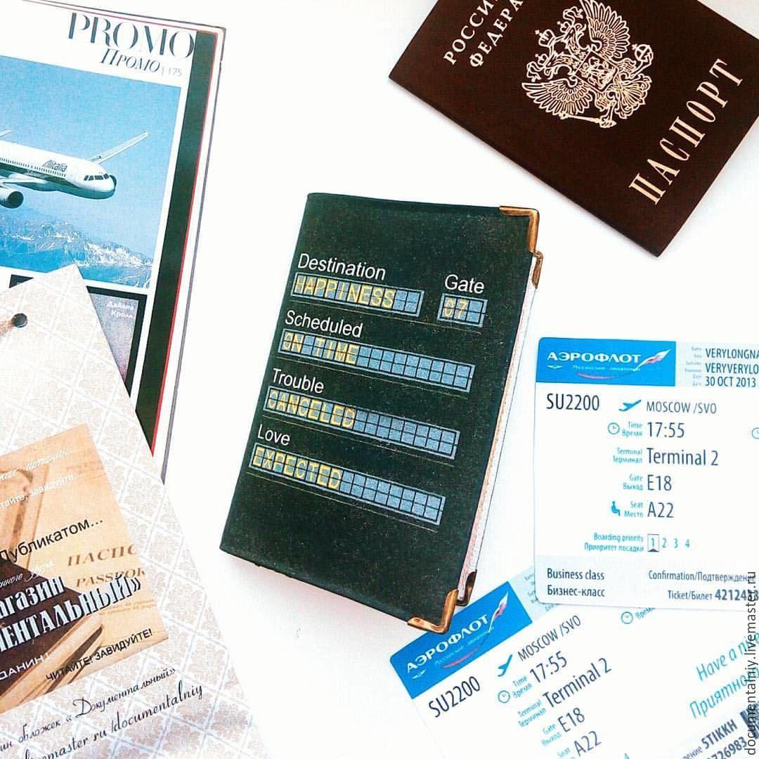 """Обложка для паспорта или автодокументов """"Табло счастья"""", Обложки, Обнинск, Фото №1"""