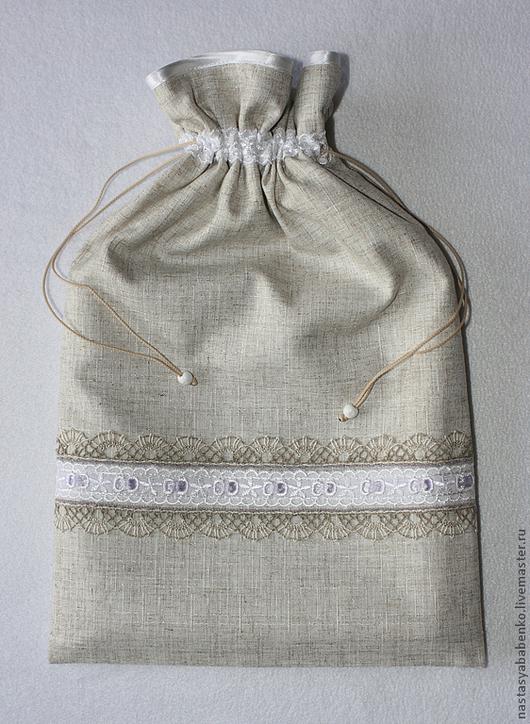 `Снегурочка` - мешок с пелёнкой