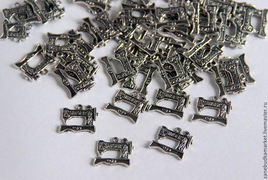 """Для украшений ручной работы. Ярмарка Мастеров - ручная работа. Купить Шармик (подвеска) Швейная машинка """"Singer"""" - серебро. Handmade."""
