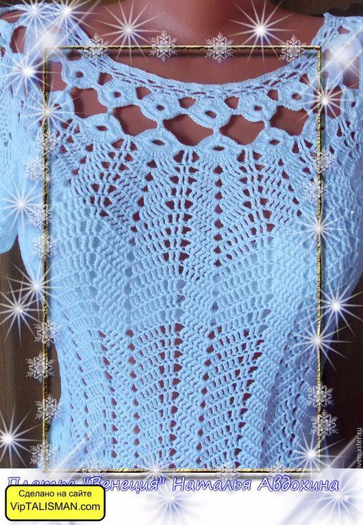 """Платья ручной работы. Ярмарка Мастеров - ручная работа. Купить Платье """"Венеция"""". Handmade. Белый, платье для отдыха, воздушное платье"""