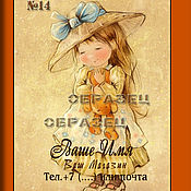 Дизайн и реклама ручной работы. Ярмарка Мастеров - ручная работа Бирка визитка  №14. Handmade.