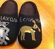 """Обувь ручной работы. Ярмарка Мастеров - ручная работа Тапки валяные """"Жил-был пес"""". Handmade."""