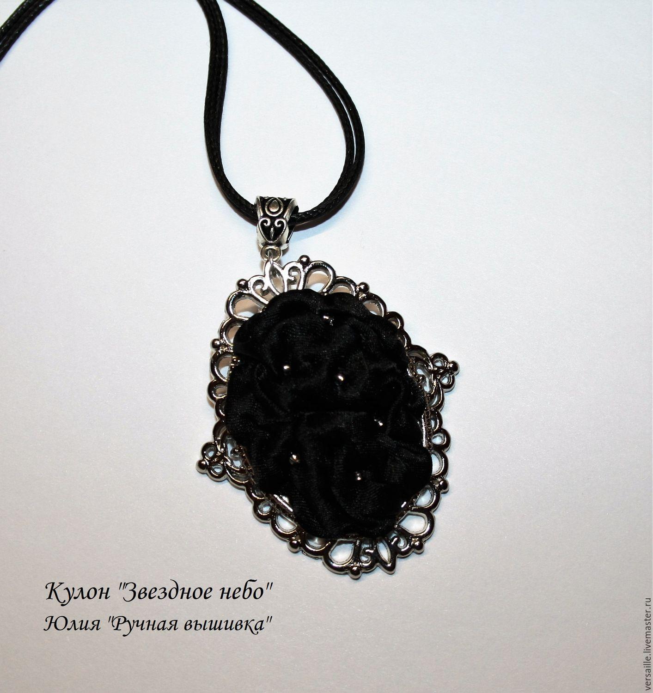 necklaces, necklace, necklaces custom, silk necklace, decoration for each day, textile decoration, black pendant,