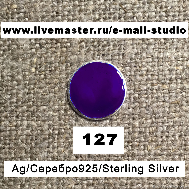 Enamel transparent Cobalt Blue No.127 Dulevo, Accessories for jewelry, St. Petersburg,  Фото №1