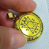 Фен-шуй и эзотерика handmade. Livemaster - original item Silver seal of Solomon-pentacle of Treasure and glory. Handmade.