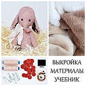 Материалы для творчества handmade. Livemaster - original item Sewing kit Teddy elephant + elephant pattern. Handmade.