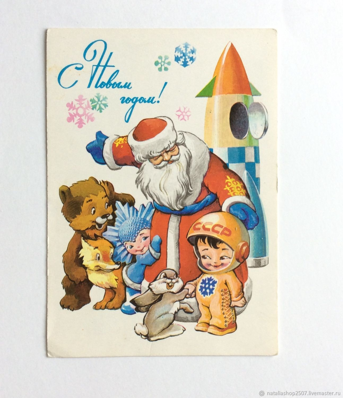 В зарубин в четвериков открытки