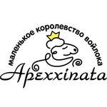 Королевство войлока (Apexxinata) - Ярмарка Мастеров - ручная работа, handmade
