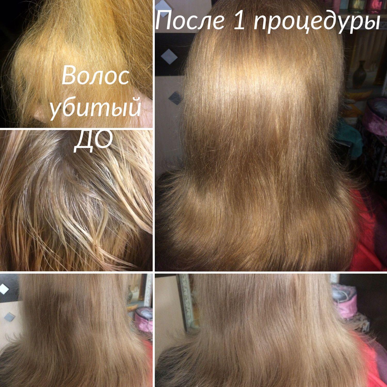 Краска для волос от седых волос