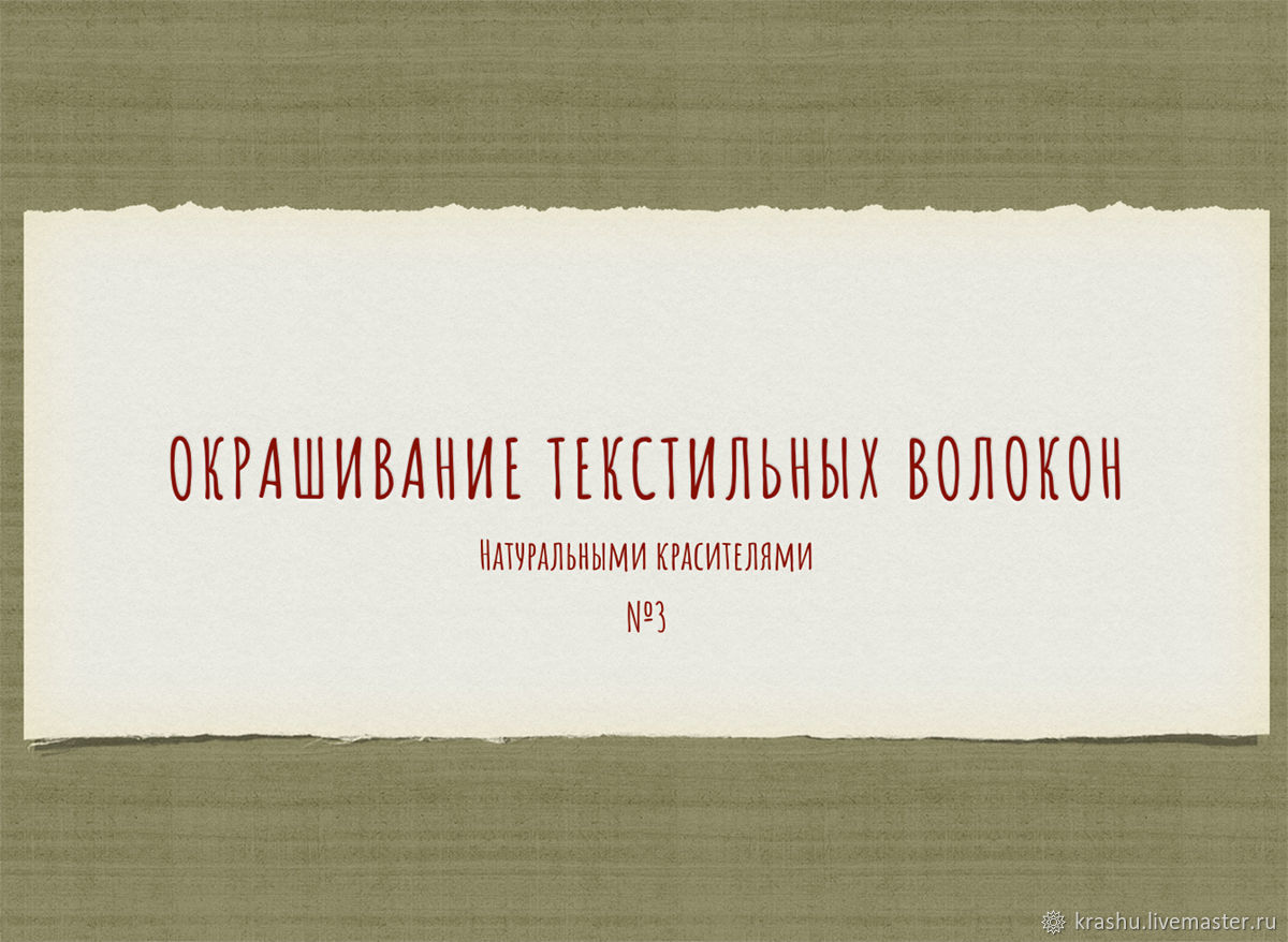 Альбом с выкрасками №3, Инструменты для кукол и игрушек, Колпашево,  Фото №1