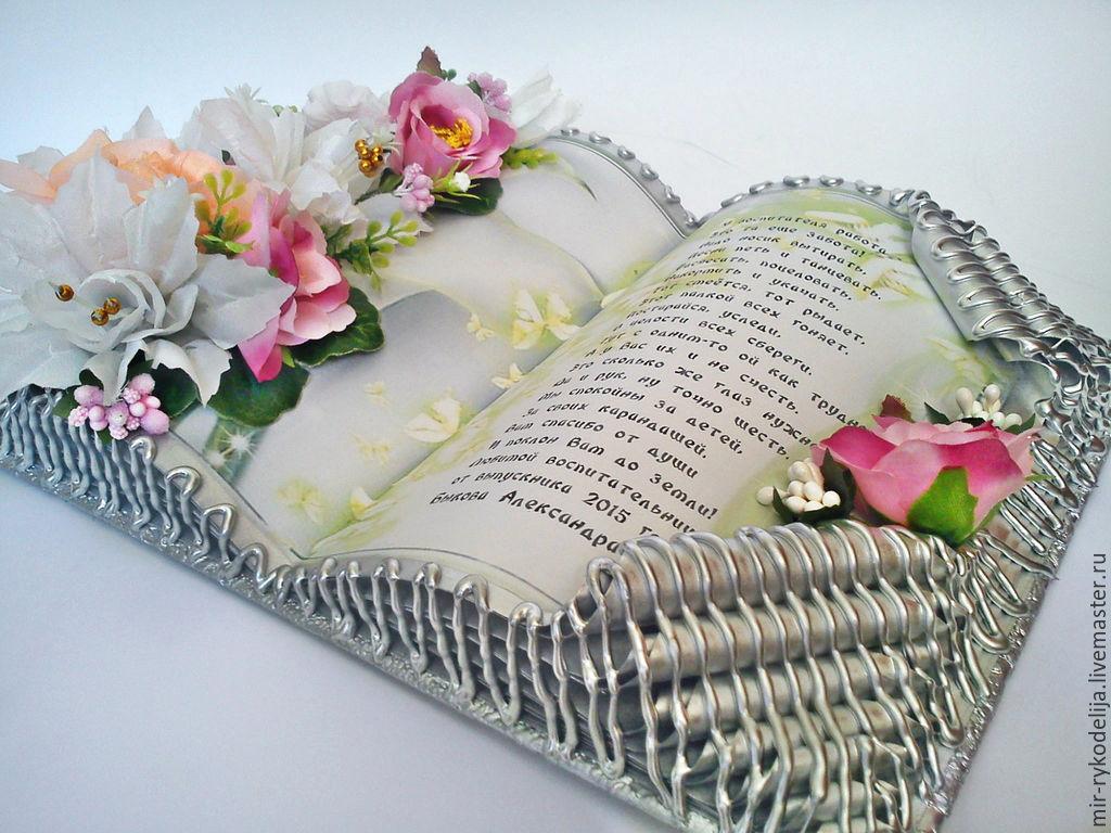 Книжка открытка фото, открытка цветок