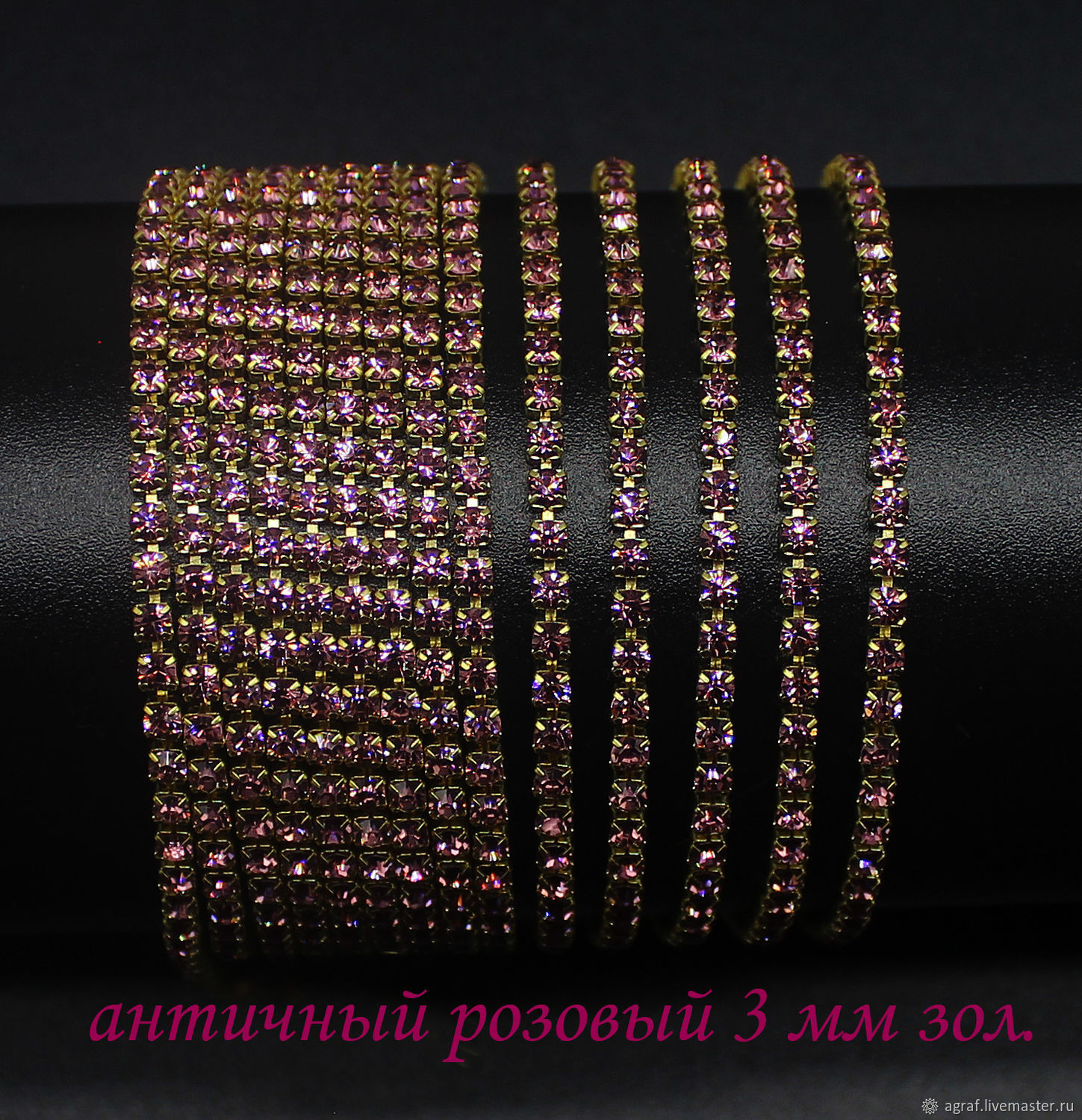 Rhinestone chain dense SS12 3 mm Antique pink in gold. DAC 10 cm, Chains, Solikamsk,  Фото №1
