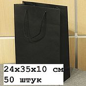 Пакеты ручной работы. Ярмарка Мастеров - ручная работа 24х35х10 - пакеты бумажные черные с ручками веревочными, 50 штук. Handmade.