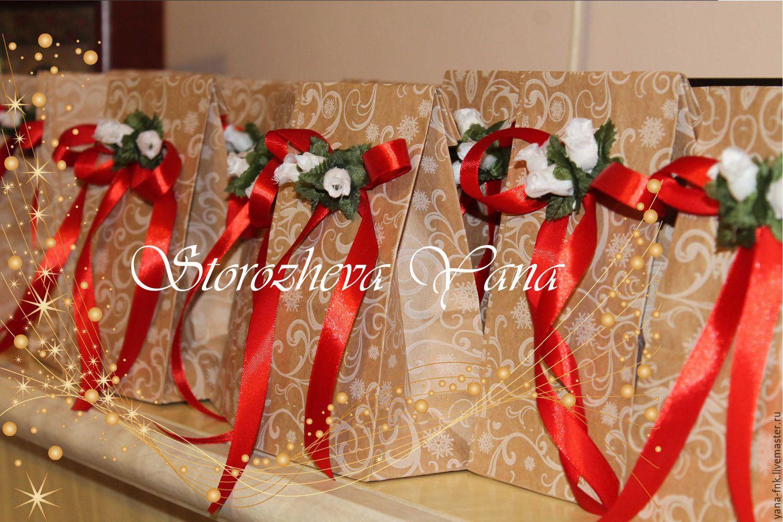 Подарки на свадебном аукционе
