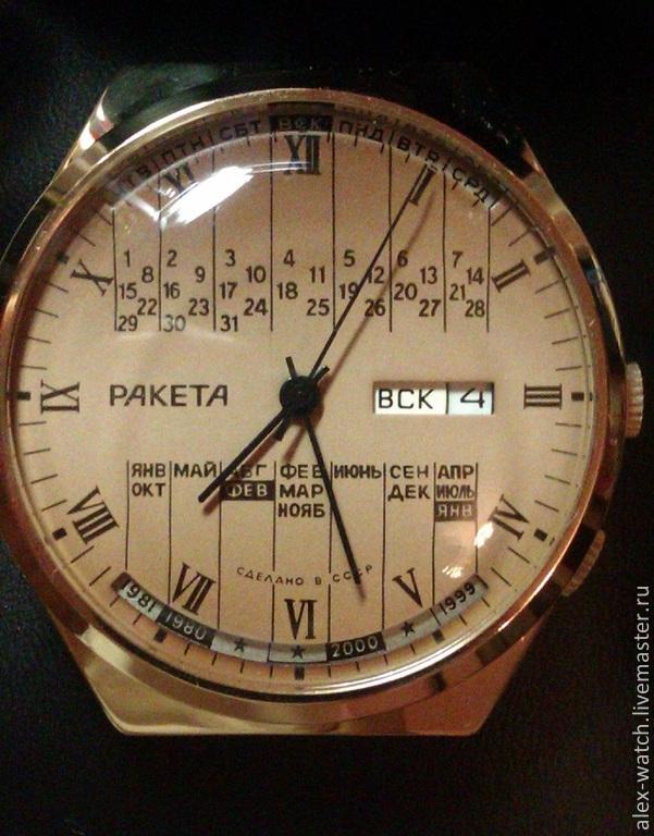 Купить часы китай москва