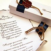 """Свадебный салон ручной работы. Ярмарка Мастеров - ручная работа Приглашение-свиток """"Тайное послание"""". Handmade."""