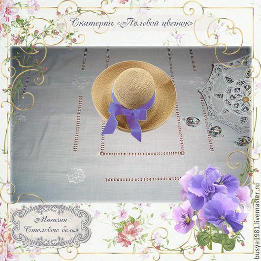 """Текстиль, ковры ручной работы. Ярмарка Мастеров - ручная работа. Купить Скатерть """"Полевой цветок"""". Handmade. Белый, вышитая скатерть"""