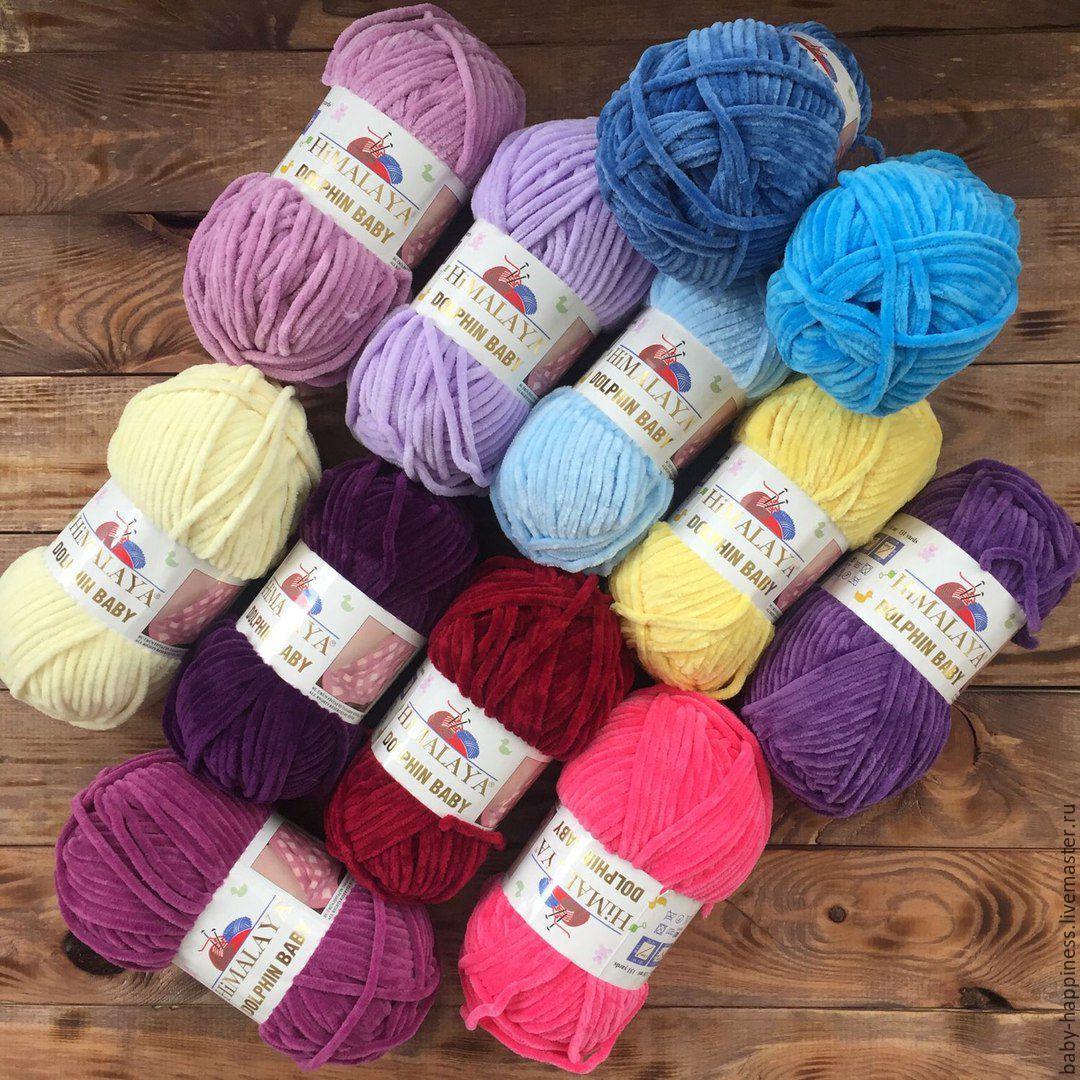 Пряжа для вязания виды пряжи