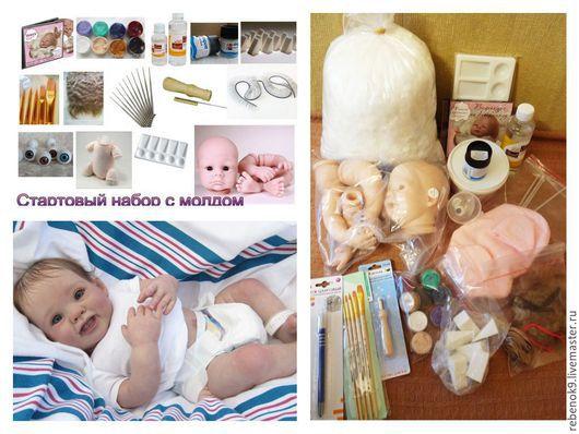 Куклы и игрушки ручной работы. Ярмарка Мастеров - ручная работа. Купить Стартовый набор для реборнинга с молдом на выбор под заказ. Handmade.