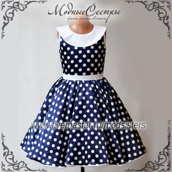 Детское платье синее в горох