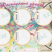 Для дома и интерьера ручной работы. Ярмарка Мастеров - ручная работа Расписание уроков д/девочки. Handmade.